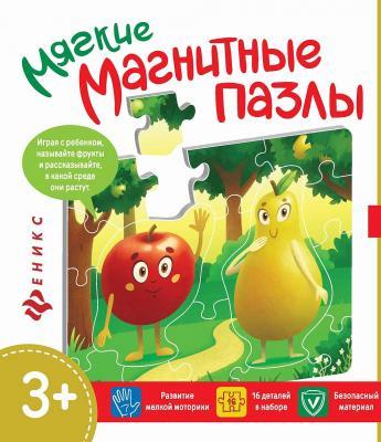 Пазл ФЕНИКС МП2172 Яблоко и груша, Феникс, Пазлы для малышей  - купить со скидкой