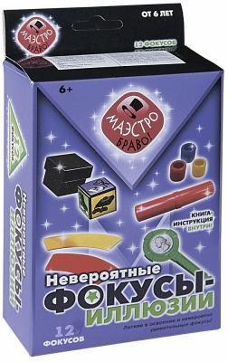 Купить Набор НОВЫЙ ФОРМАТ 80677 Невероятные фокусы-иллюзии, Картон, бумага, пластик, Для всех, Наборы юного фокусника