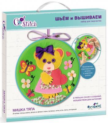 Купить Набор для творчества ORIGAMI Вышивание Мишка Тяпа, Наборы для шитья и вышивания