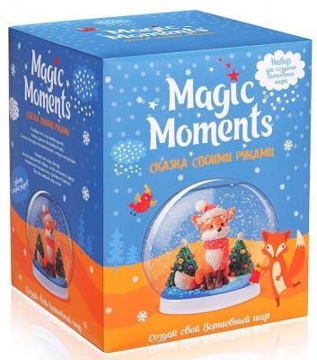 Купить Набор для творчества MAGIC MOMENTS mm-23 Волшебный шар Зимний лис, Творческие наборы