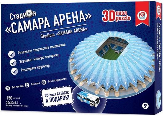 Купить Пазл 3D IQ 3D PUZZLE Самара Арена 150 элементов, 3d пазлы