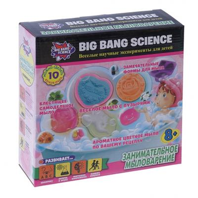 Научно-познавательный набор BIG BANG SCIENCE Занимательное мыловарение