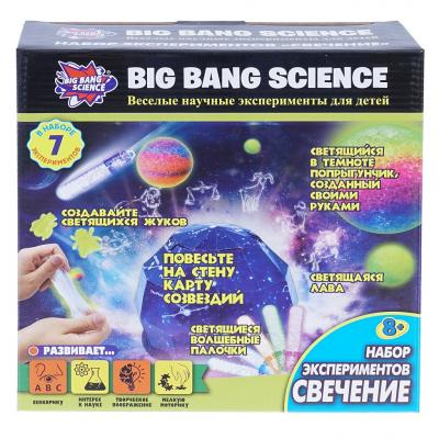 Научно-познавательный набор BIG BANG SCIENCE Свечение
