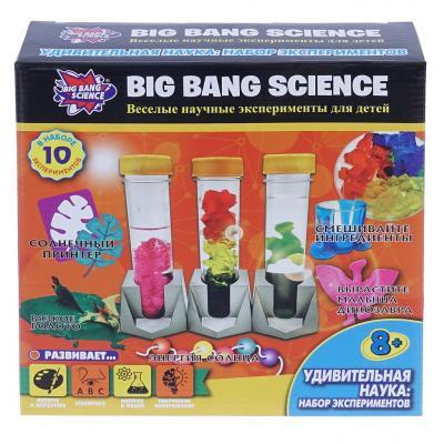 Научно-познавательный набор BIG BANG SCIENCE Удивительная наука
