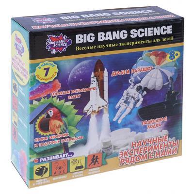 Набор для исследований BIG BANG SCIENCE Научные эксперименты рядом с нами