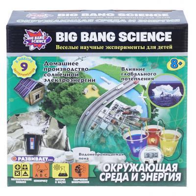 Научно-познавательный набор BIG BANG SCIENCE Окружающая среда и энергия 17 предметов