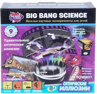 Набор BIG BANG SCIENCE 1CSC20003293 Оптические иллюзии