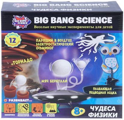 Набор BIG BANG SCIENCE 1CSC20003295 Чудеса физики