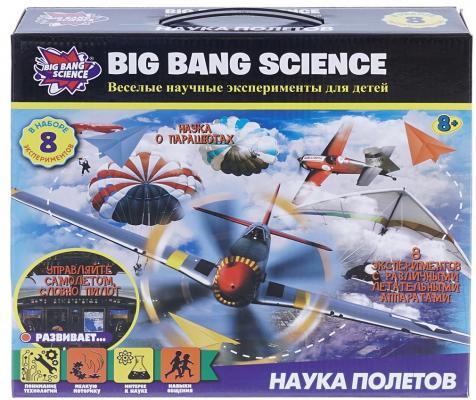 Набор BIG BANG SCIENCE 1CSC20003296 Наука полетов