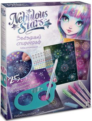 Купить Набор NEBULOUS STARS 11106 Звездный спирограф, Ассорти наборов для творчества