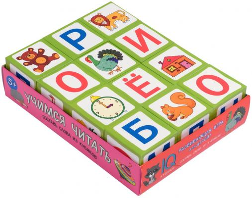 Кубики АЙРИС-ПРЕСС 26871 Умные кубики в поддончике. 12 штук. Учимся читать кубики айрис пресс iq кубики учимся читать 26871