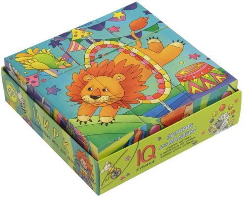 Купить Кубики АЙРИС-ПРЕСС 26990 Умные кубики в поддончике. 9 штук. Цирк, Кубики и стенки