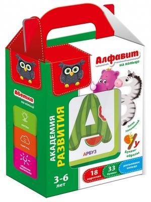 Настольная игра Vladi toys развивающая Карточки на кольце Алфавит