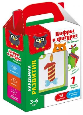 Настольная игра Vladi toys развивающая Карточки на кольце Цифры и фигуры