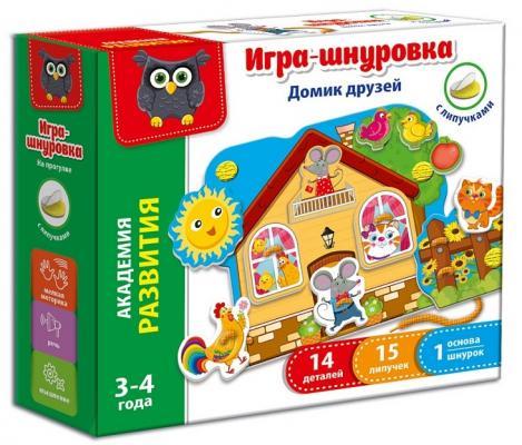 Настольная игра Vladi toys развивающая Домик друзей с липучками настольная игра vladi toys развивающая транспорт
