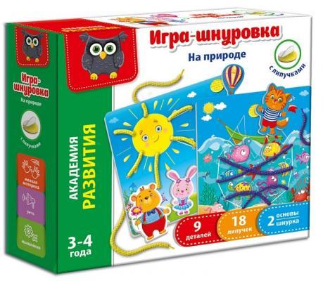 Настольная игра Vladi toys развивающая На природе с липучками цены