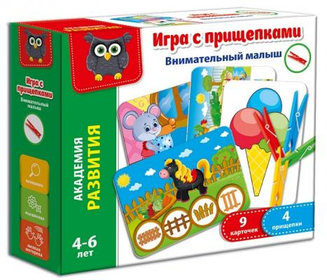 Настольная игра Vladi toys развивающая Внимательный малыш с прищепками настольная игра vladi toys лото фиксики vt2107 03
