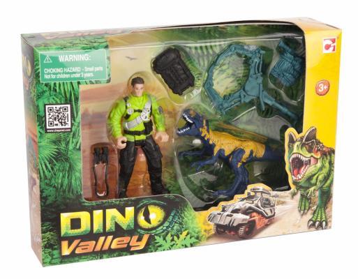 Игровой набор CHAP MEI Динозавр Мегалозавр и ловец динозавров