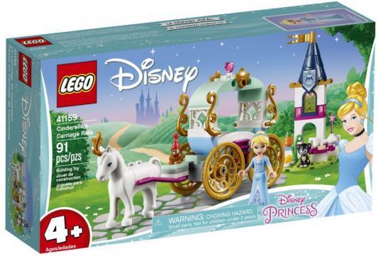 Конструктор LEGO Disney Princess. Карета Золушки 91 элемент конструктор lego disney princess волшебный замок золушки 585 элементов 41154