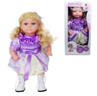 Кукла 1toy Алё, Лёля говорящая