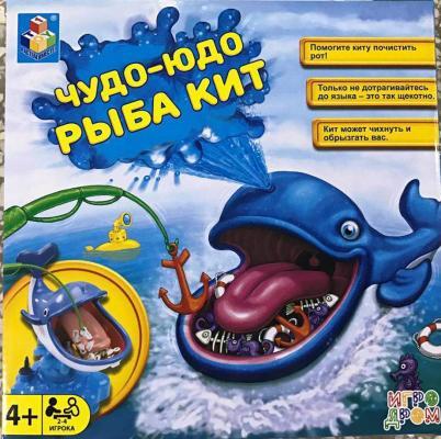 """Настольная игра 1toy логическая """"ЧУДО-ЮДО рыба кит"""" цена"""
