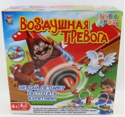 Купить Настольная игра 1toy логическая Воздушная тревога , 270x270x95 мм, Игры для компании