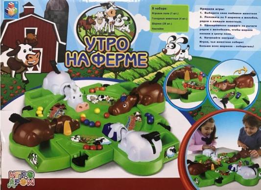 Купить Настольная игра 1toy логическая Утро на ферме , 365x270x100 мм, Игры для компании