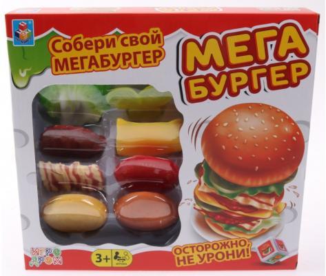 Купить Настольная игра 1toy логическая Мегабургер , 260x285x50 мм, Игры для компании