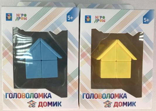 цена на 1toy Головоломка Домик 7х6,5 см, коробка 12х8х19,5 см
