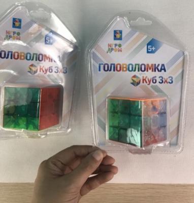 цена на 1toy Головоломка Куб 3х3 с прозрачными гранями5,5см, блистер 14х19,5см