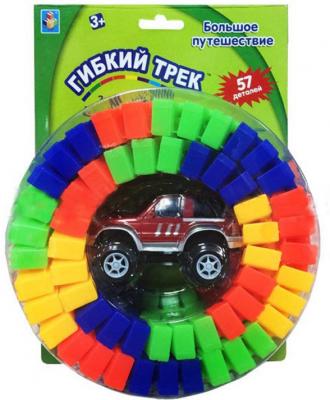 "1 toy гибкий трек "",Большое пут-е"", 57 дет, машинка, блистер 24x17x6 см"