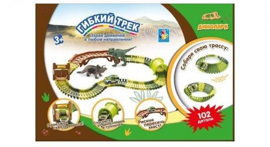 1Тoy Гибкий трек - динопарк мини-мост, тоннель, ворота, 1 машинка, 102 дет