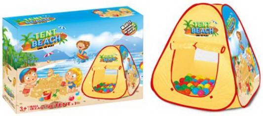 Палатка Наша Игрушка &quot,Пляж&quot,