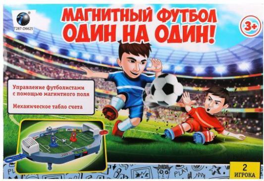 """Настольная игра Наша Игрушка футбол """"Футбол. Один на один"""""""