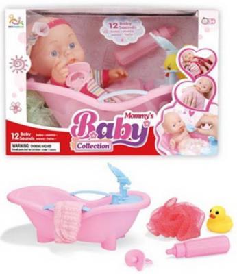 Купить Пупс Наша Игрушка Мой малыш 25 см со звуком в ассортименте, пластик, Классические куклы и пупсы