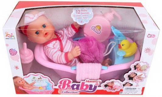 Купить Пупс Наша Игрушка Мой малыш 30 см со звуком в ассортименте, пластмасса, Классические куклы и пупсы