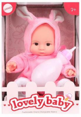 Купить Пупс Мой малыш 19см., бутылочка, в ассорт., кор, Наша Игрушка, 19 см, пластик, текстиль, Классические куклы и пупсы