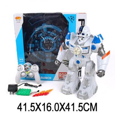 Робот радиоуправляемый Наша Игрушка Робот р/у 41.5 см на радиоуправлении со звуком светящийся hap p kid игрушка робот red revo 17 5 см 3578t