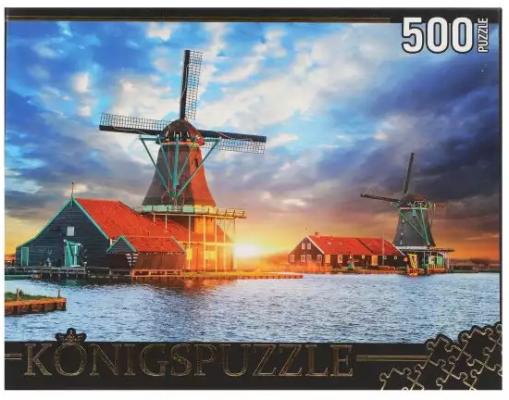 Пазл Konigspuzzle Нидерланды. Музей мельниц 500 элементов