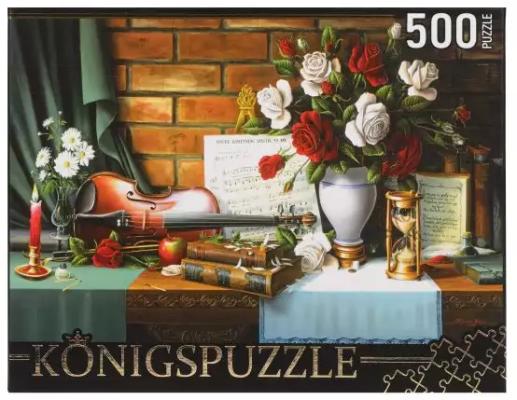Фото - Пазл Konigspuzzle Цветочный натюрморт со скрипкой 500 элементов konigspuzzle пазл masterpuzzle осенний нью йорк 500 элементов