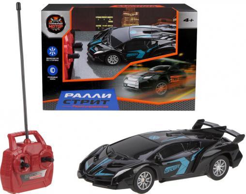 Автомобиль Пламенный мотор Ралли Стрит 870332 от 4 лет сине-черный автомобиль balbi автомобиль черный от 5 лет пластик металл rcs 2401 a