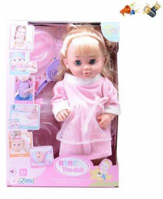 Кукла Наша Игрушка Кукла 40 см со звуком писающая пьющая кукла 1toy красотка маленькая белоснежка звук 40 см со звуком
