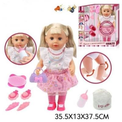 Купить Кукла Наша Игрушка Кукла 45 см со звуком писающая пьющая шарнирная, пластмасса, текстиль, Интерактивные куклы