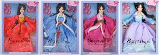 Купить Кукла Наша Игрушка Восточная красавица 29 см, пластик, текстиль, Классические куклы и пупсы