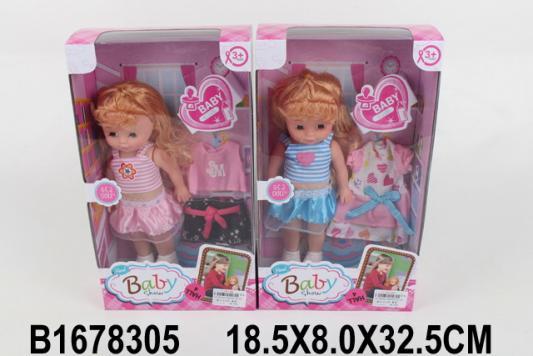 Кукла Наша Игрушка Кукла 30 см