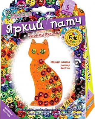 Купить Набор для изготовления украшения-патча Клевер Яркая кошка от 8 лет, Бисероплетение и украшения своими руками