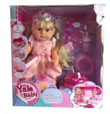 Купить Кукла Shantou Кукла 43 см со звуком писающая пьющая, Интерактивные куклы