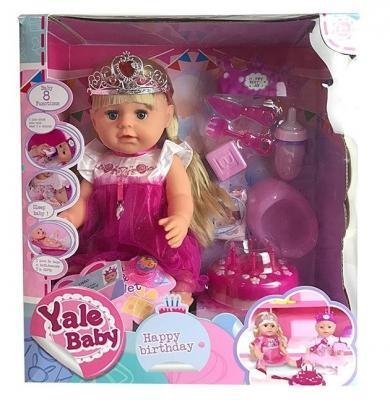 Купить Кукла Shantou Кукла 33 см со звуком писающая пьющая, Интерактивные куклы