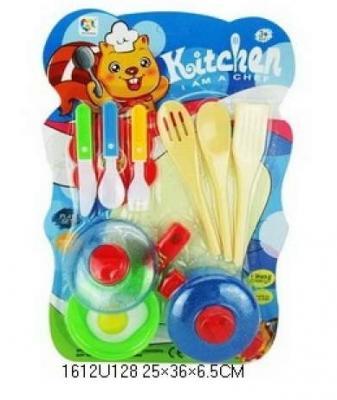 Набор посуды Shantou Gepai пластик цена