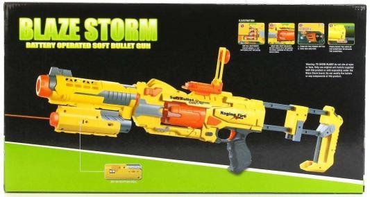 Купить Ружье Shantou Ружьё, разноцветный, 7x52x22см, для мальчика, Игрушечное оружие